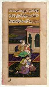 Old-Erotic-Painting-Mughal-Islamic-Artwork-On-Old-Paper-View-of-Mughal-Empire