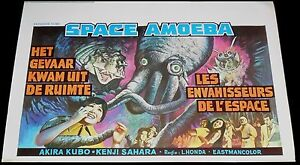 1970-Yog-The-Space-Amoeba-ORIGINAL-BELGIAN-POSTER-Ishiro-Honda-Giant-Monster