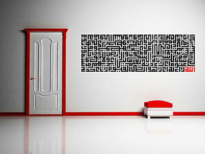 Image Is Loading Islamic Wall Art DECAL Sticker Wallart Ayat Kursi