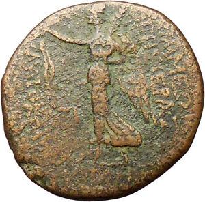Apameia-near-Antiocheia-37BC-Very-rare-Ancient-Greek-Coin-Athena-Nike-i29765