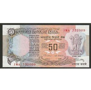 INDIA 50 RUPEES  1978 P 84  UNC W/H