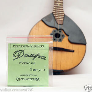 Three (3) string DOMRA Piccolo Bronze strings Made in Ukraine 275mm scale SOLID