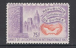 Guinea, Sc 396 var MNH. 1965 I.C.Y. issue, TCP, VF