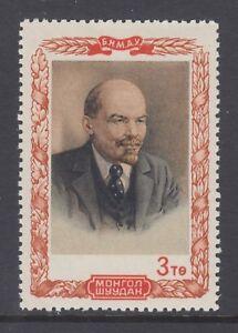 Mongolia-Sc-103-MNH-1951-3t-Vladimir-Lenin-top-value-to-set-VF