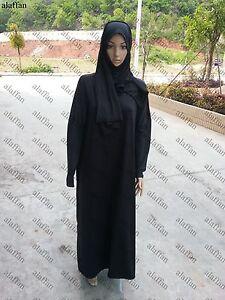 Explainer: Why do Muslim women wear a burka, niqab or hijab?