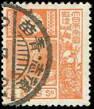 Scott # 172 - 1930 - ' Mt. Fuji '; Granite Paper, New Die 18.5mmx22mm