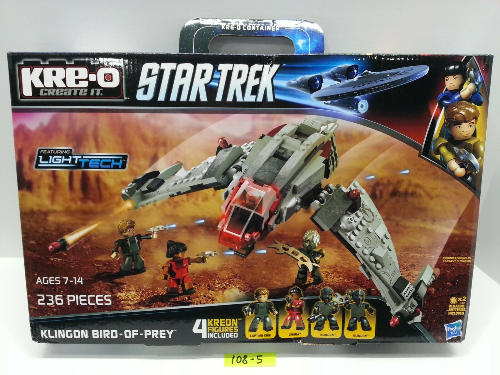 KRE-O Star Trek Trek Trek A3136 Klingon Bird of Prey Vehicle Construction Set NEW & SEALED f174a1