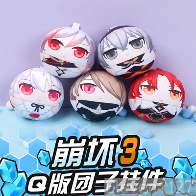 Anime Honkai Impact 3 Kallen Cosplay Plush Doll Toy Dango Pendant Kawaii#E1406