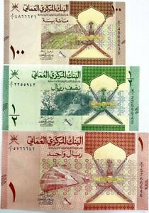 Oman Set 3 Pcs 100 Baisa 1/2 1 Rials 2020 / 2021 P New UNC