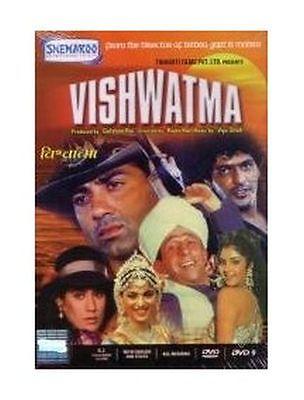 VISHWATMA (1992) SUNNY DEOL, NASEERUDDIN SHAH - BOLLYWOOD DVD
