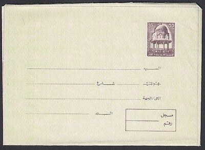 Reg Aerogramm H & G Cg1 Postfrisch 1969 Sporting Ägypten