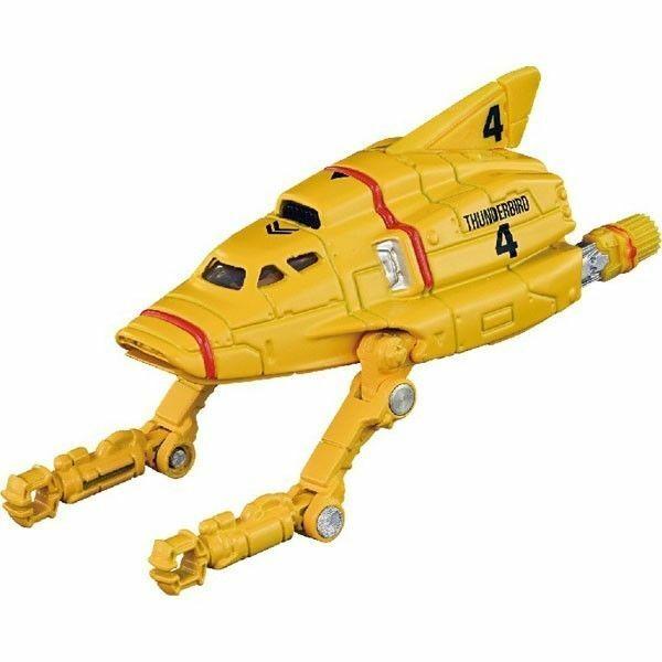 Thunderbirds Are Go Thunderbird 4