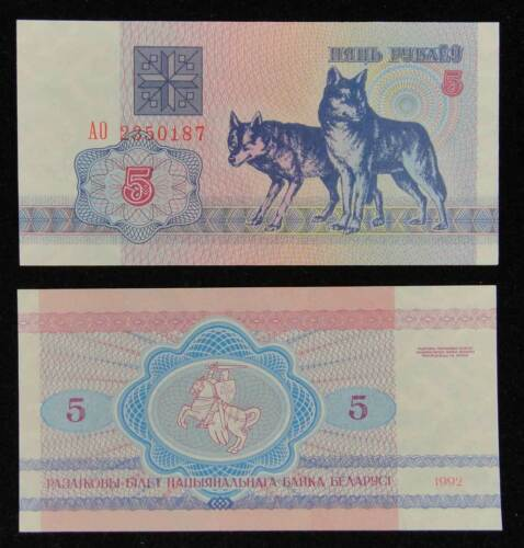 Belarus 5 rublei Wolves Dog animal banknote