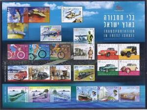 ISRAEL-2020-STAMPS-TRANSPORTATION-SPECIAL-SOUVENIR-SHEET-MNH-LIMITED-EDITION
