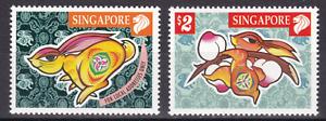 SINGAPORE-1999-Zodiac-Series-Rabbit-Complete-set-2v-Mint-NH