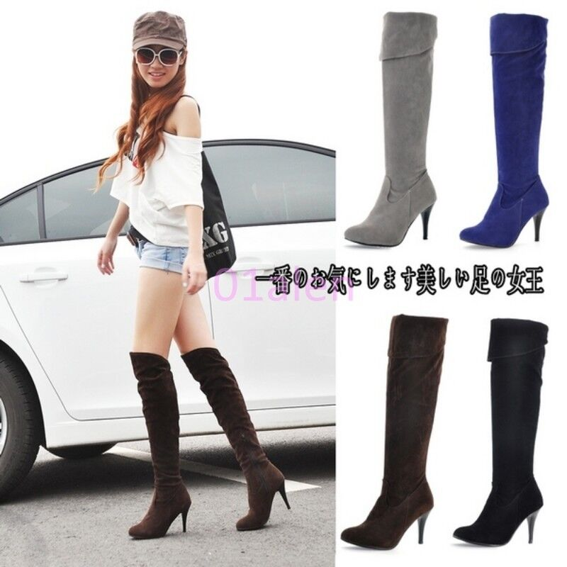 Womens Sexy High Heel Stilettos Over Knee High Pointed Toe Boots Pleated Shoes