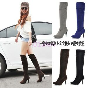 Womens-Sexy-High-Heel-Stilettos-Over-Knee-High-Pointed-Toe-Boots-Pleated-Shoes