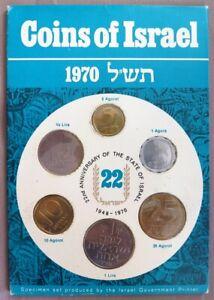 0075 - Serie Israel - 1970 22ème Anniversaire De L'etat D'israel