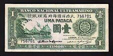 TIMOR / PORTUGAL 1 PATACA 1945 aXF P.16 RARE