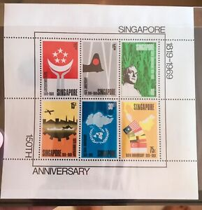 Singapore-stamp-1969-150th-Anniv-M-Sheet-MNH-1-toning-spot-Raffles-amp-flag-5pic