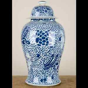 Details About Chinese Oriental Porcelain Ginger Jar Blue White Phoenix Tall Lidded 20