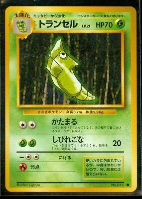 Pokemon Card No Metapod Common 011 NM-Mint Base Set Japanese