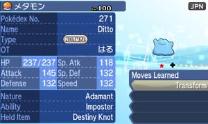 Pokemon Ultra Sun And Ultra Moon Customizable Shiny Breeding Ditto