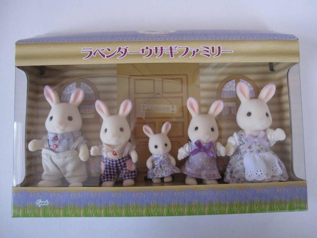 Sylvanian Families lavanda conejo familiar limitado Japón Nuevo