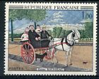 STAMP / TIMBRE FRANCE OBLITERE N° 1517 TABLEAU ART / HENRI ROUSSEAU
