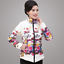 Women-Winter-Floral-Coat-Jacket-Puffer-Parka-Padded-Quilted-Outwear-Plus-Sz-N10 thumbnail 5