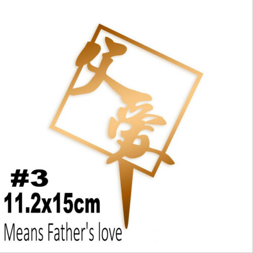 2pcs Cake Topper Insert Card Graduation Acrylic Cake Decoration For Father/'s Day