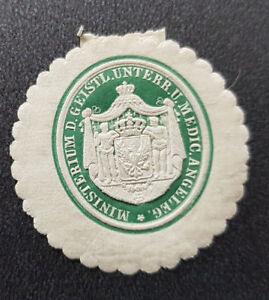 Ministerium-d-Geistl-u-Unterr-Medic-Angeleg-Siegelmarke-Vignette-7692-3