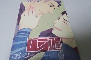 Batman-Vs-Superman-Yaoi-Doujinshi-Bruce-x-Clark-B5-40pages-Kinemato-2-Kara