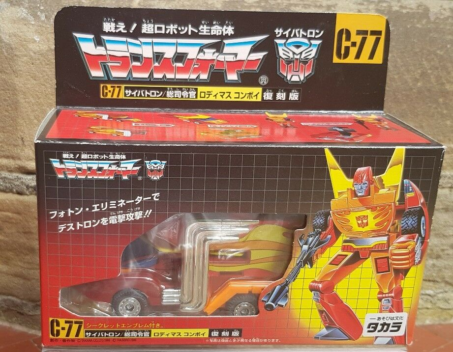 Transformers G1 Takara Tomy RODIMUS PRIME C-77 C-77 C-77 Reissue Complete Nr Mint MIB 66540a