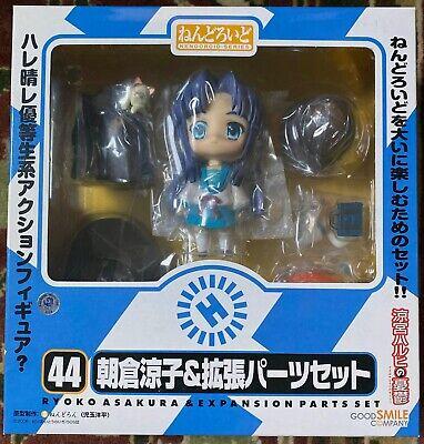 FROM JAPAN Nendoroid 44 Ryoko Asakura and Extra Parts Set The Melancholy of...