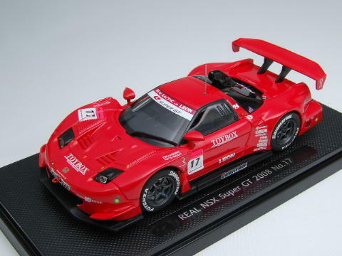 EBBRO 1 43 Real NSX Super GT500 2008  17 from Japan