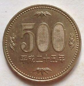 Japan 2013 (平成25年)500 Yen coin