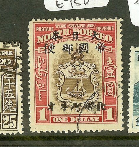 NORTH BORNEO JAPANESE OCCUPATION P2708B $1.00 ARMS LION SGJ32 VFU VFU