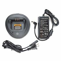 Rapid Charger For Motorola Cp200 Cp200d Cp200xls Portable Radio