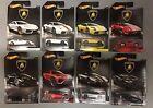Lamborghini Complete 8 Car Set * 2017 Hot Wheels