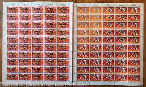 Berlin-567-568-Sporthilfe-komp-Bogen-Satz-postfrisch-Full-sheet-MNH-FN-2