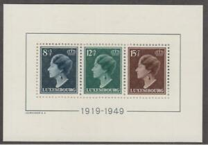 LUXEMBOURG-1949-Yv-BF-7-cv-200-MNH-30-of-the-Grand-Duchess-Charlotte