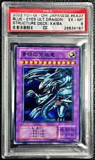 Yu-Gi-Oh! Japanese PSA Blue Eyes Ultimate Dragon KA-37 Kaiba Structure Deck