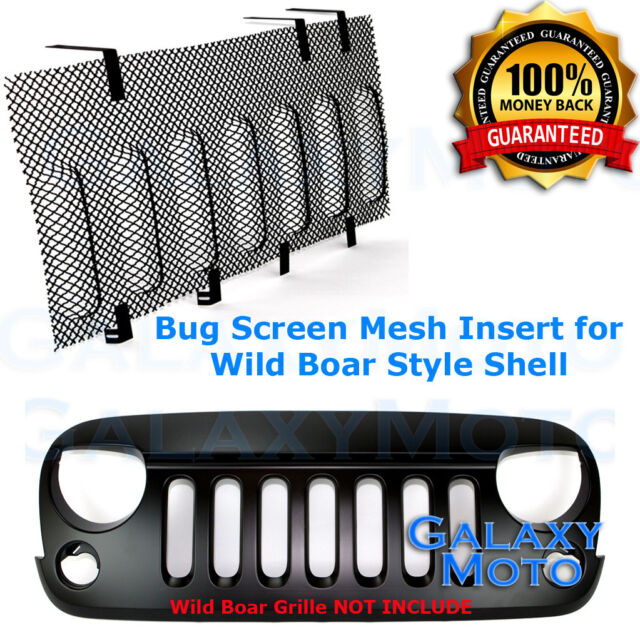 SCREEN-GRILLE SHELL