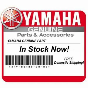 Yamaha 4WM-17929-00-00 Gasket 1; New # 5PX-17929-00-00 Made by Yamaha