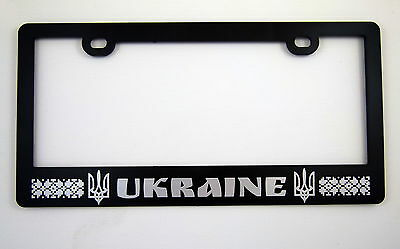 Ukraine Ukrainian black ABS License Plate Frame with silver raised copy Tryzub