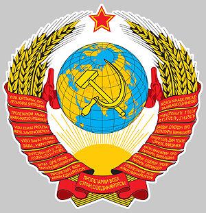 UA005 CCCP USSR URSS SOVIET RUSSIE BLASON 11cm AUTOCOLLANT STICKER AUTO