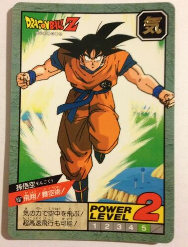Dragon ball Z Super battle Power Level 637