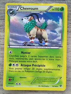 Carte Pokémon - Chevroum Holo 110 PV 19/146