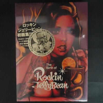 The Birth of Rockin/'Jelly Bean Graphic Design illustration Art Book New Japan